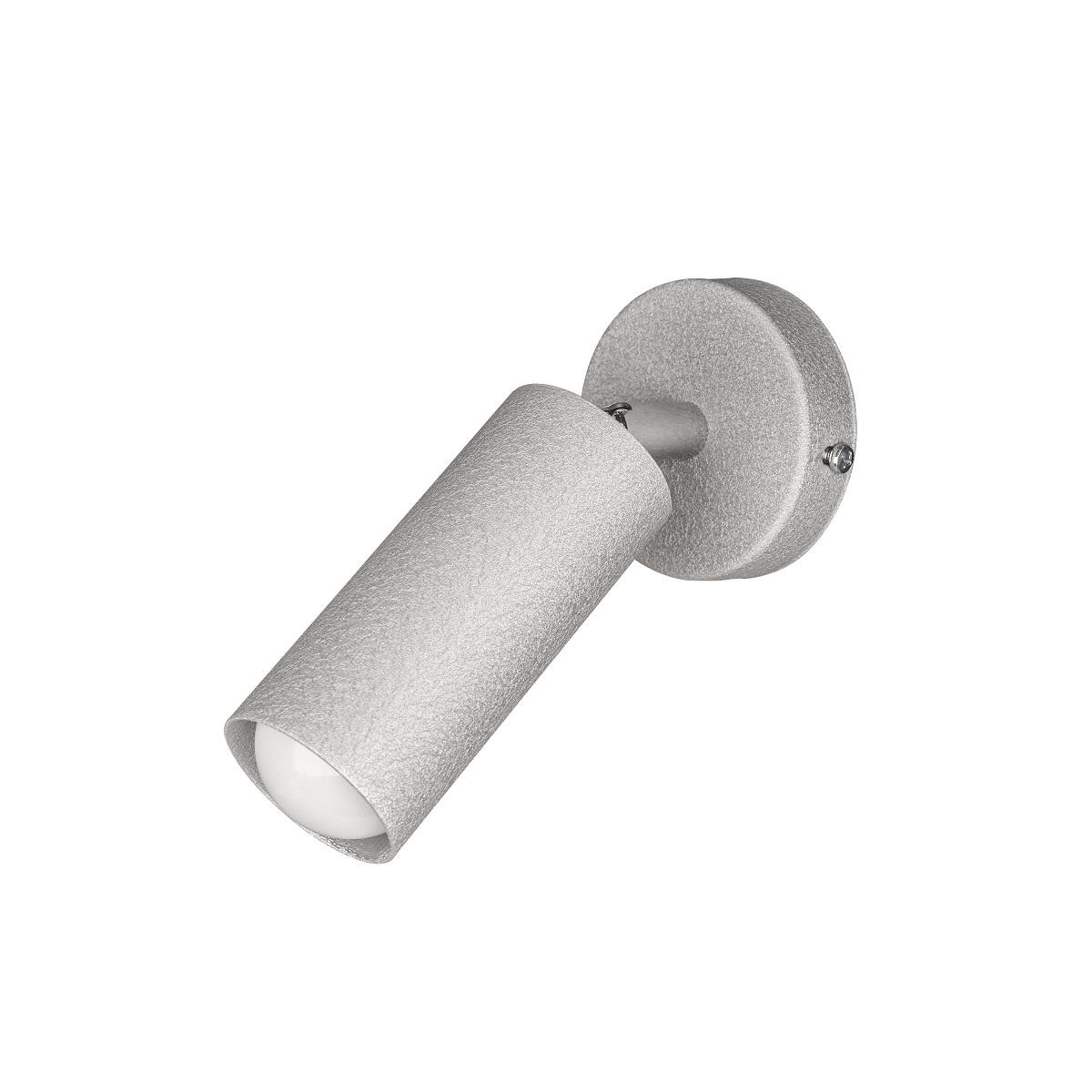 Світильники ЛОФТ - Люстра лофт потолочная с поворотным плафоном 000002753 - Фото 1