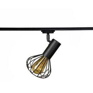 Люстра лофт потолочная с поворотным плафоном 000002779 1